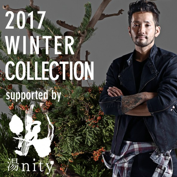 2017 WINTER COLLECTION