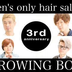 GROWING BOY3周年ANNIVERSARY🎊
